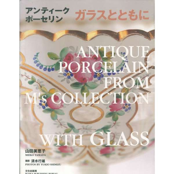Antique Porcelain From M's Collection - With Glass